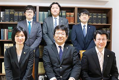 6名の弁護士が在籍